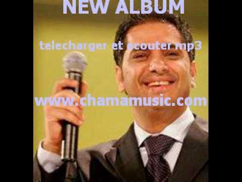 2010 TÉLÉCHARGER ALBUM FADEL CHAKER