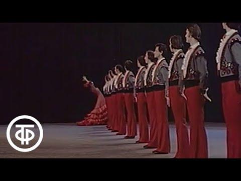Болеро. Балет на музыку Мориса Равеля. Театр им. К.С.Станиславского и В.И.Немировича-Данченко