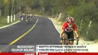 Велоспорт: Тоні Мартін продовжує лідирувати...
