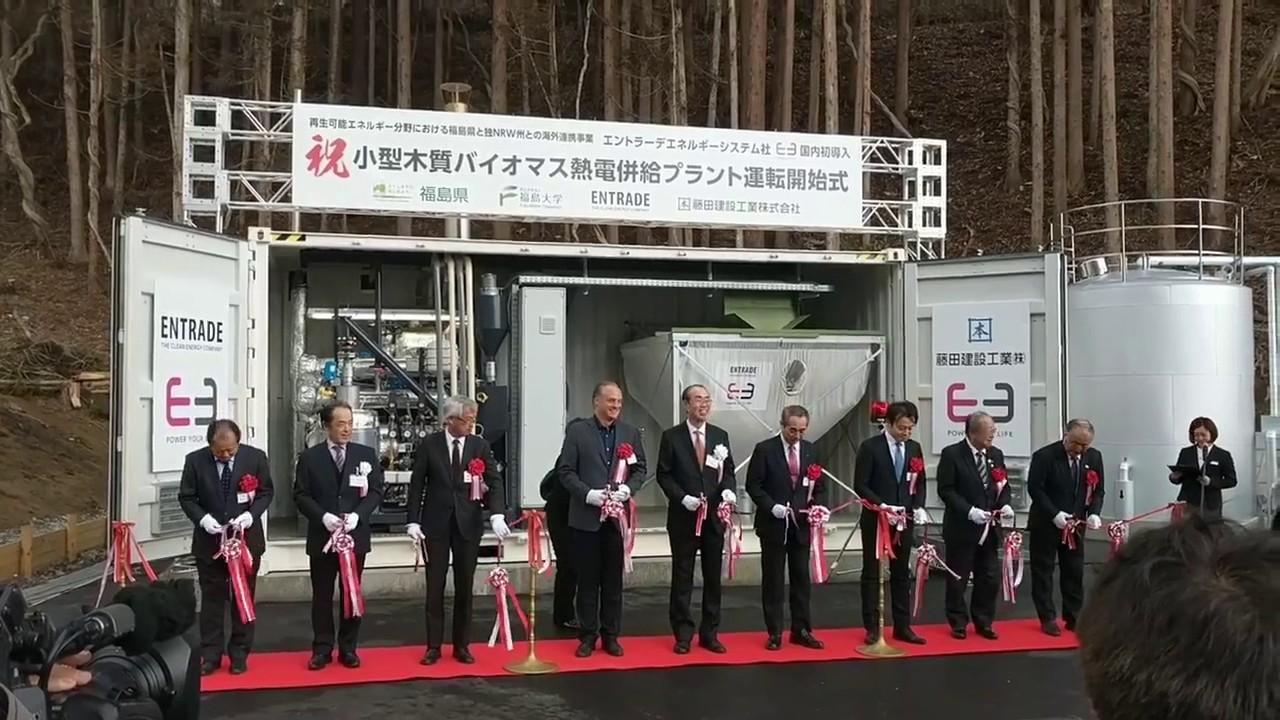 opening japan