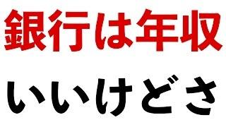 http://shohei31.com/lp/manga/ メルマガでは僕が月収100万以上を稼...
