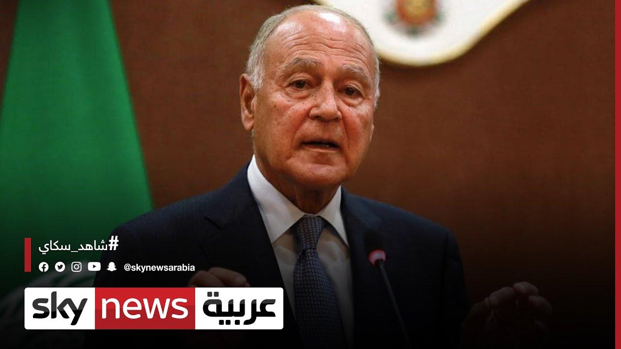 وزير خارجية العراق وأمين عام الجامعة العربية يبحثان سبل دعم العراق  - نشر قبل 22 دقيقة