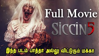 சிச்சின் பாகம் 5 இந்த படம் பாத்தா அல்லு விட்டுரும் மக்கா Hollywood Movie Story & Review in Tamil