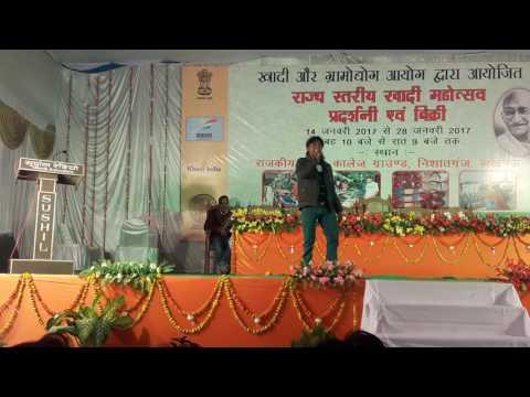 Mimicry Bollywood actor Rajkumar Sunny Deol Nana Patekar by Amit Kumar Lucknow
