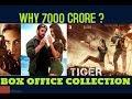 Tiger Zinda Hai | Box Office Collection | Salman Khan | Katrina Kaif
