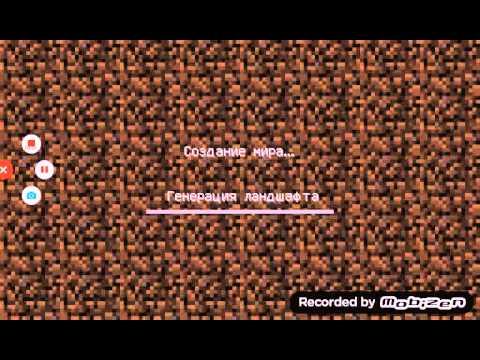 Скачать Minecraft PE 0.12.1 | Minecraft PE для Android
