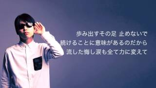 infinity - 佐々木 康綱 × ITOGURUMA (出光興産CM曲をサンプリング)
