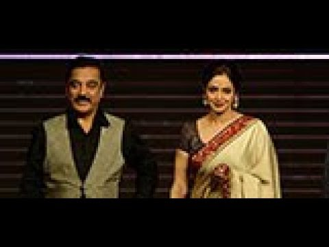 Actor Kamal Haasan Speaks On Attending Sridevi Funeral In
