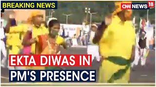 Cultural Display At Rashtriya Ekta Diwas Parade Showcasing Tribal Heritage | CNN News18