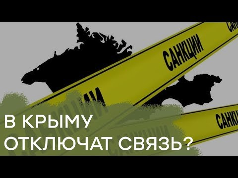 Большие российские компании
