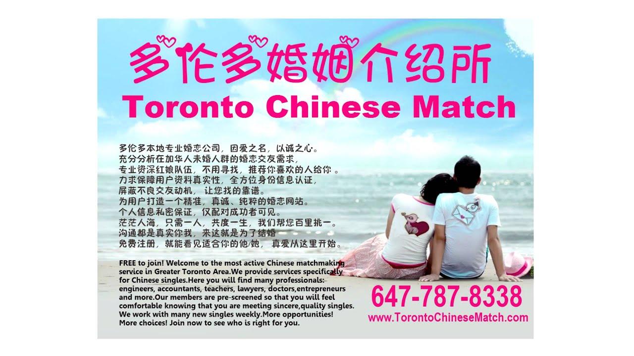Toronto matchmaking servicemøte meg Dating Sites