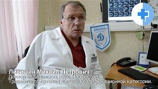 видео Консультация врача флеболога экспертного уровня