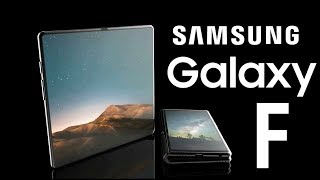 Samsung Galaxy F – революция гибкого экрана!