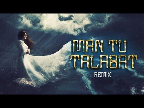 Superstar: Man Tu Talabat Remix Rahul M Bajaj DJ ROCCO