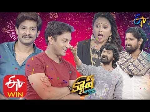 cash|-george-reddy-movie-team-|-23rd-november-2019-|-full-episode-|-etv-telugu