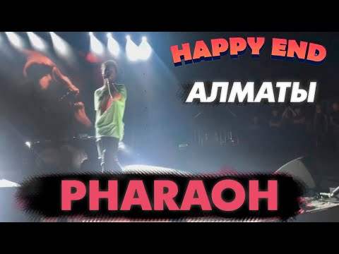 PHARAOH - Live @ Шабыт. Алматы. Happy End Fest. 30.08.2019