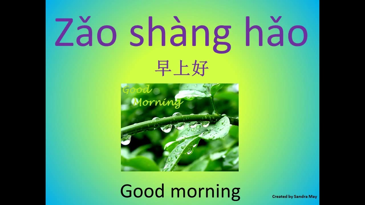 Good Morning Too In Chinese : Chinese learning greetings song good morning singing