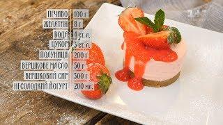 Полуничний чізкейк – рецепти Сенічкіна