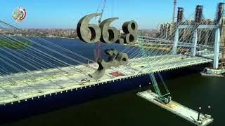 السيسي يفتتح أعرض جسر في العالم