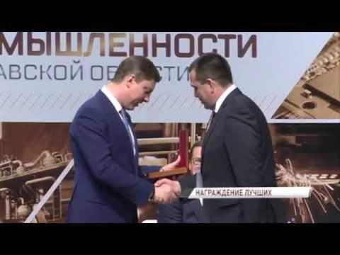 Названы лучшие предприятия Ярославской области