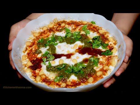 Dahi Boondi Chaat Recipe - Chatpati Boondi Chaat with Homemade Boondi - Special Ramadan Recipe