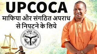 UPCOCA Bill 2017 Explained - Uttar Pradesh Control of Organised Crime Act, 2017 - UPPCS/IAS/UPSC/ssc