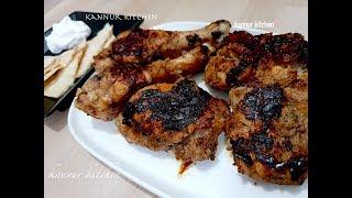 അൽഫഹ ചകക൯ ഓവന ഗരലല ഇലലത  Al Faham Chicken on Stove  Top  Arabian Chicken