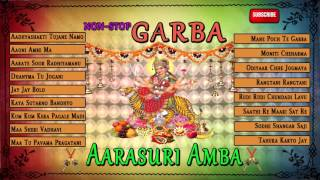 NAVRATRI Garba Songs 2015 | Aarasuri Amba | Hari Bharwad | Nonstop | Gujarati Garba Songs