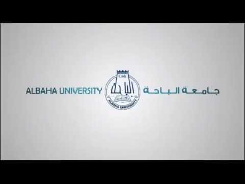 IT video for Albaha University project with NUSRV