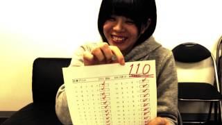 11/10高円寺HIGH SGP定期公演告知動画 / 伊藤ゆい(SPACE GIRLS PLANET)