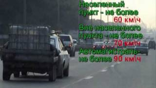 ВидеоКурс ПДД.avi