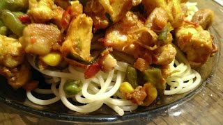 Рецепт блюда из курицы. Вкусная курица с овощами.
