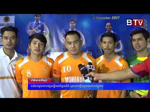 Sport Mohahang  BTV