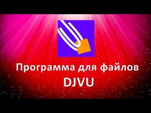 Видео Скачать программу для чистки компьютера