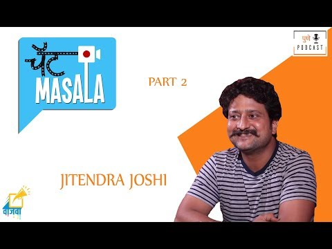 Chat Masala with Jitendra Joshi | Part 2| Vaajva | Pune Podcast