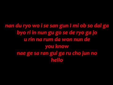 BigBang Love Song Korean easy lyrics