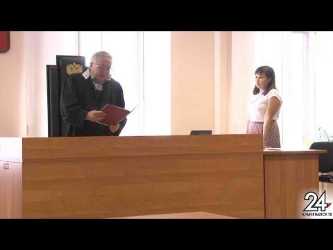 Экс-бухгалтера автошколы судят за растрату в Альметьевске