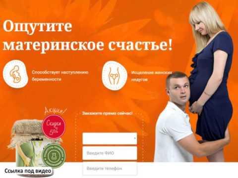 Настой Матрены купить в Украине
