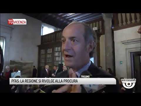 TG VICENZA (26/04/2019) - PFAS: LA REGIONE SI RIVOLGE ALLA PROCURA