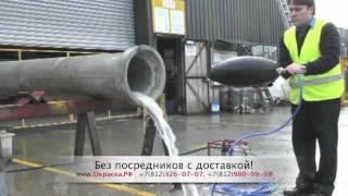 заглушка для труб, пневматическая заглушка для труб(, 2012-01-02T11:16:09.000Z)