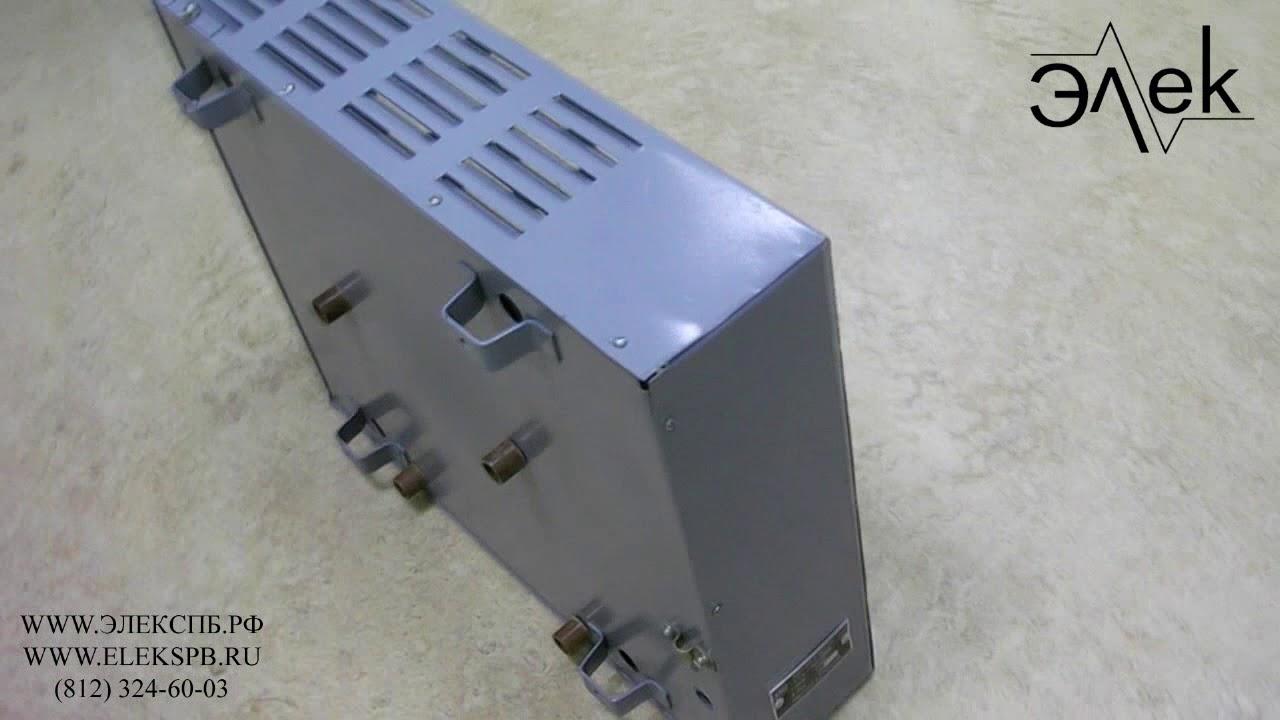 Медицинские грелки — купить по выгодной цене с доставкой. 199 моделей в. Брестский радиотехнический завод грелка электрическая гэмр-7-60.