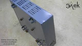 Грелка ГСЭ-1200 купить, обзор стационарная электрическая грелка