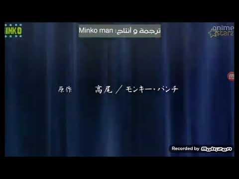 انمي Bakumatsu Gijinden Roman حلقة 1