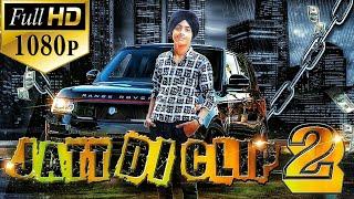Jatt Di Clip 2   Singga      Harshdeep Singh