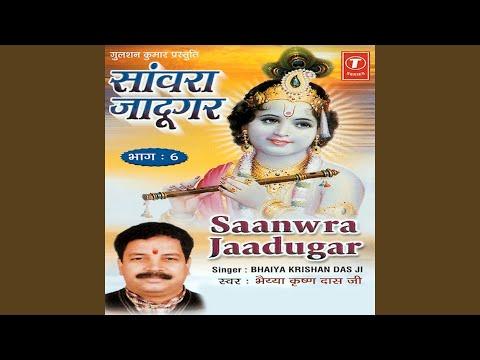 Video - https://youtu.be/px6hG2r1ztg🌷🌹💐ऊँ बाल मुकुन्दाय नमः श्री कृष्ण गोविन्द हरे मुरारी हे नाथ नारायण वसुदेव 🌷🌹कृष्ण जिनका नाम है व्रज मण्डल जिनका धाम हैं उन प्रभु के चरणों में मेरा बारम्बार प्रणाम है ।।श्री कृष्ण जन्मोत्सव की सभी भाई-बहनों को हार्दिक बधाई एवं शुभकामनाएं
