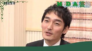 元SMAPの草なぎ剛(43)が6日、YouTubeの生配信でウェアラブル翻訳デバ...