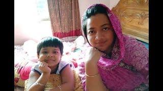 ভাড়াটিয়া বাড়ির কষ্টের গল্প/Keya Chowdhury Family vlog(Family And FriendS)