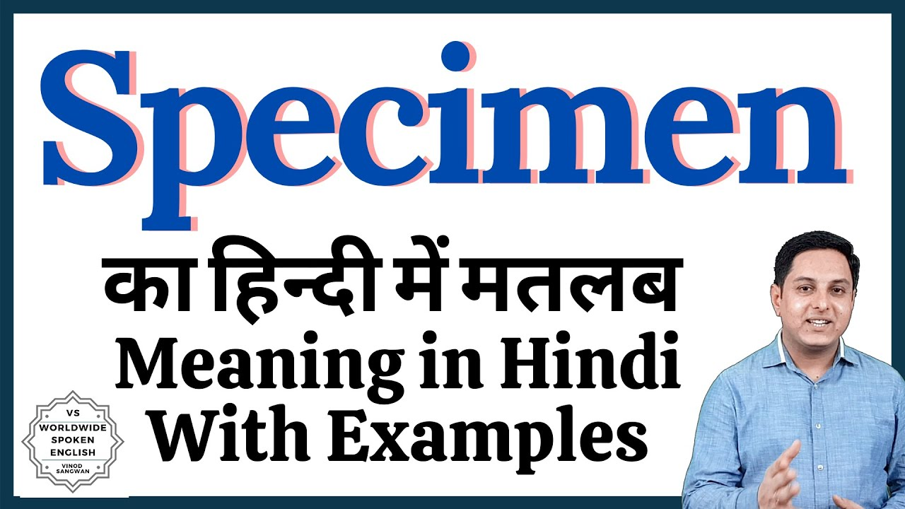 You are looking gorgeous meaning in Hindi   You are looking ...