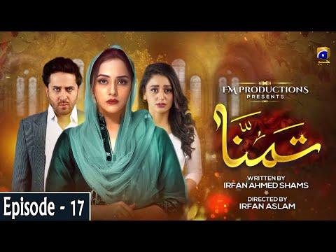 Tamanna - Episode 17 | 23rd June 2020 | Har Pal Geo