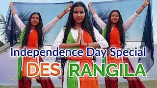 Des Rangila [Fanaa] Independence Day Special Cover Dance || HD 720pix